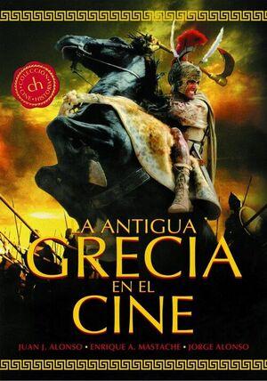 ANTIGUA GRECIA EN CINE