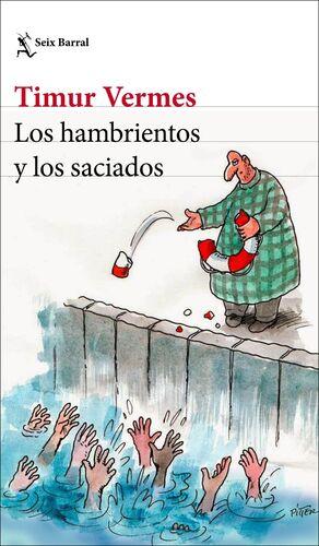 LOS HAMBRIENTOS Y LOS SACIADOS