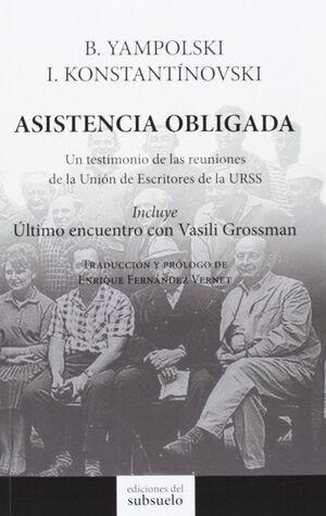 ASISTENCIA OBLIGADA