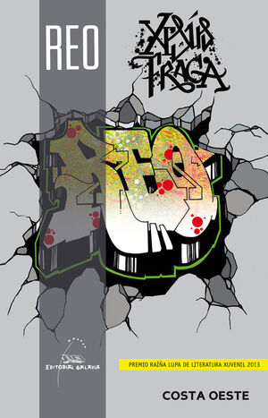 REO (PREMIO RAI?A LUPA 2013)